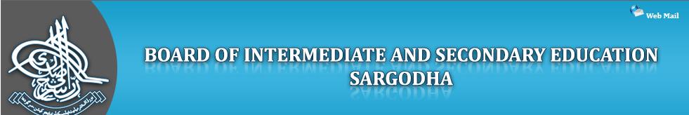 Sargodha Board Inter Part 1, 2 Roll Number Slips 2018