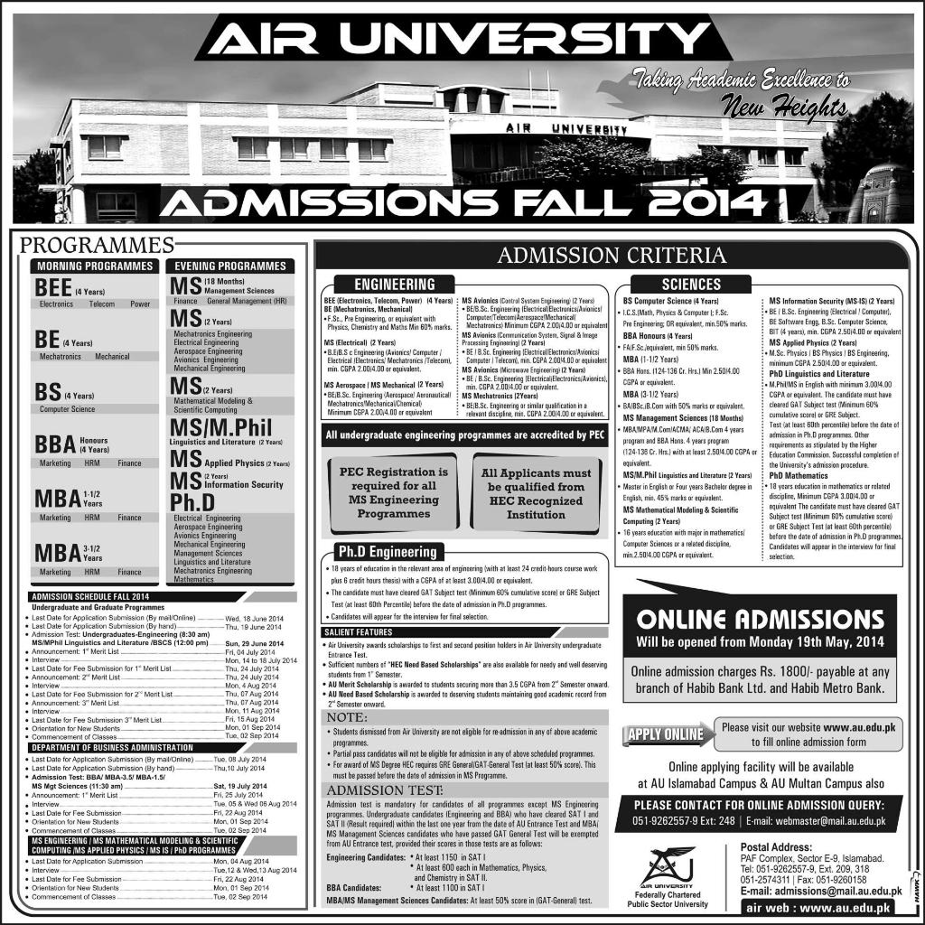 decline admission to college air islamabad admission fall 2015 form last date 10500