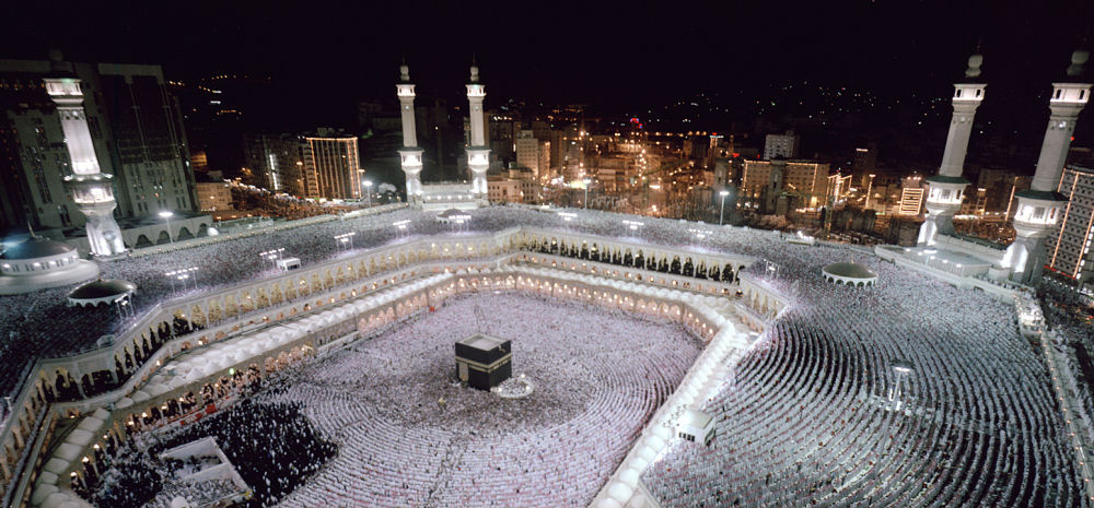 Hajj 2015 Results Candidates Final List