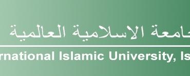 International Islamic University Islamabad IIUI Entry Test Sample Papers