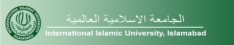IIUI Entry Test Sample Papers Download