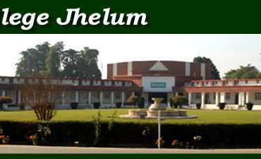 Military College Jhelum 1st Year Admission Entry Test Result 2017