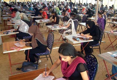 NED University Karachi Entry Test Sample Paper