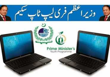 PM Laptop Distribution Dates 2017 Schedule for Punjab, Sindh University