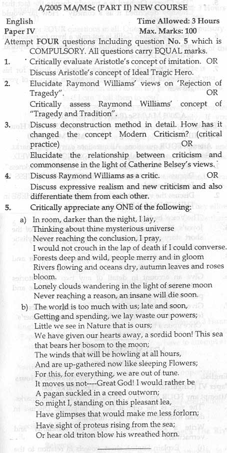 reviewing the poem once upon a time english literature essay Get access to summary of poem once upon a time by gabriel okara essays only from once upon a time english literature and composition 12 mr lane once.
