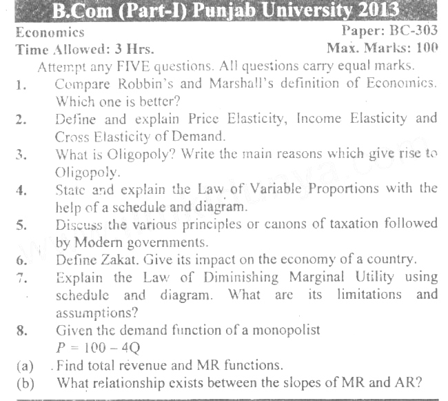 fa subjects in punjab college essay