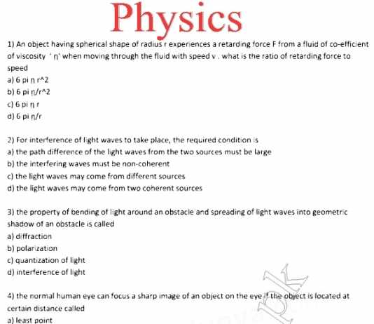 MDCAT Physics Past Papers 2017, 2016 With Answers
