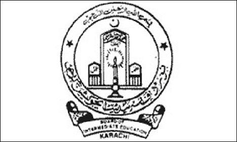 BIEK Karachi Board Matric Result 2017 Arts, Science Group