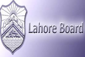 BISE Lahore Board Intermediate Part 1, 2 Supplementary Result 2018