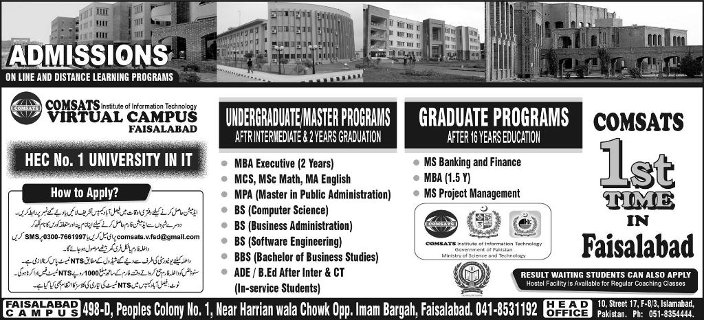 COMSATS Virtual Campus Faisalabad Admission 2014