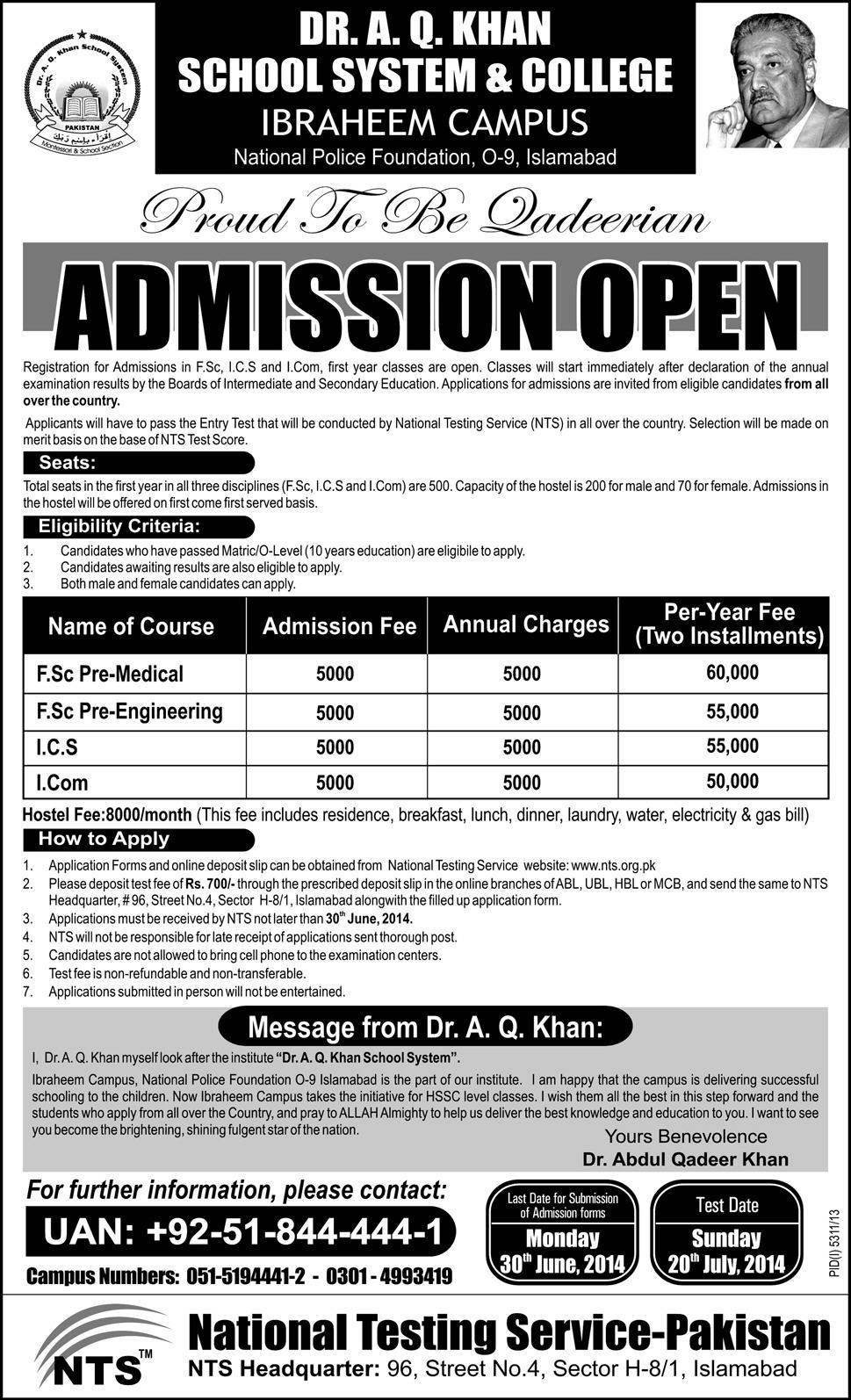 Dr A.Q Khan School and Colleges Islamabad Admission 2014 NTS Form