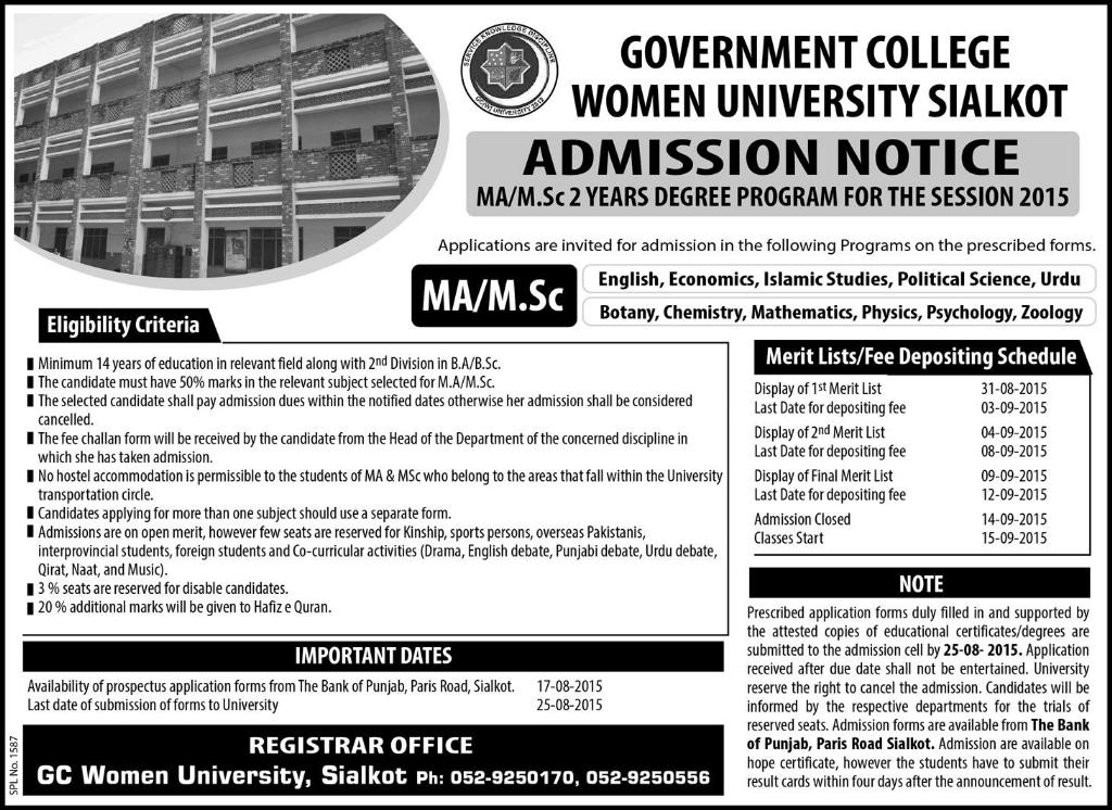 Government College Women University Sialkot Admission Schedule 2015