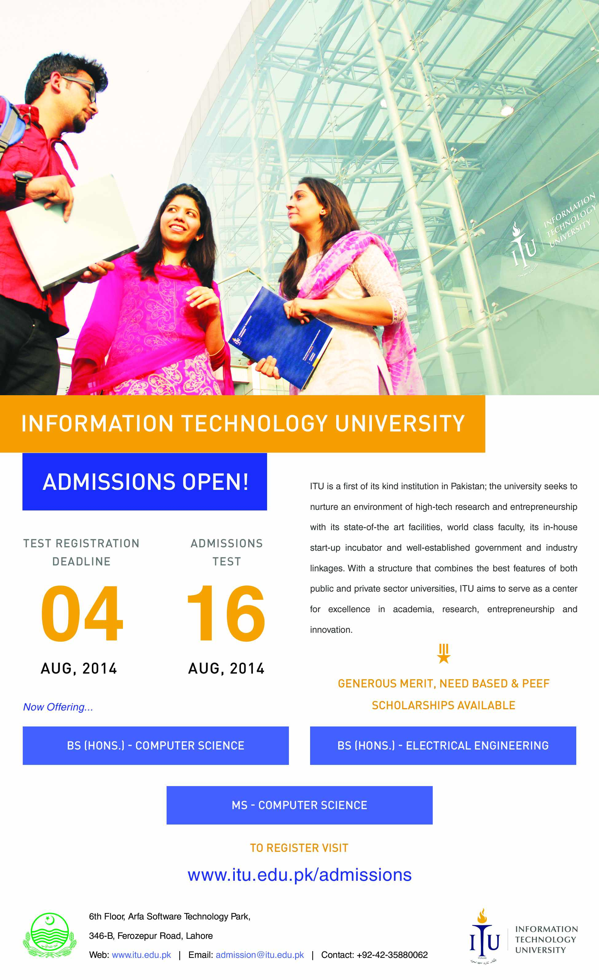 ITU Lahore Admissions 2015 Form, Entry Test Date Registration