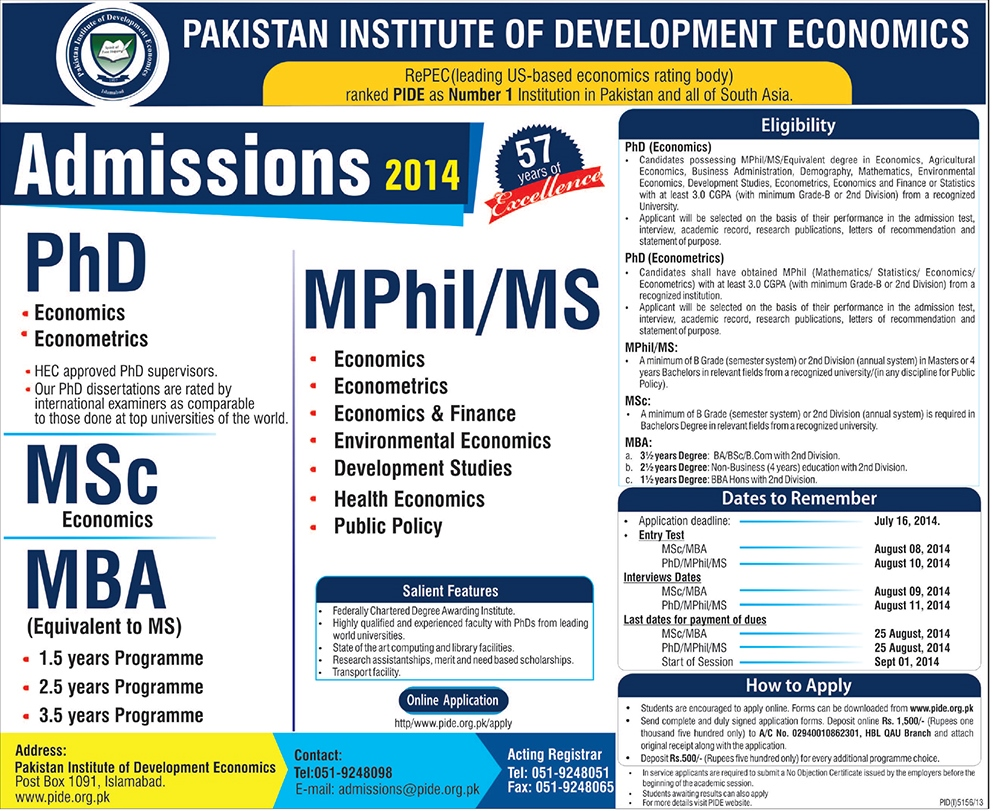 PIDE University Islamabad Admission 2014 Form Entry Test Date