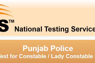 Punjab Police Constable Jobs NTS Application Form 2014 Download Online