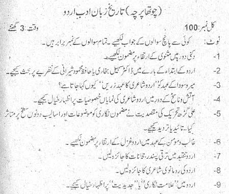 22 part 2 punjabi bhabhi in salwar suit selfie wid moans 2