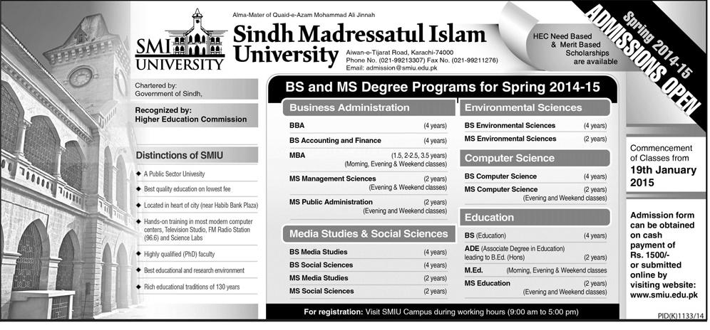Sindh Madressatul Islam University SMIU Admission 2014-2015