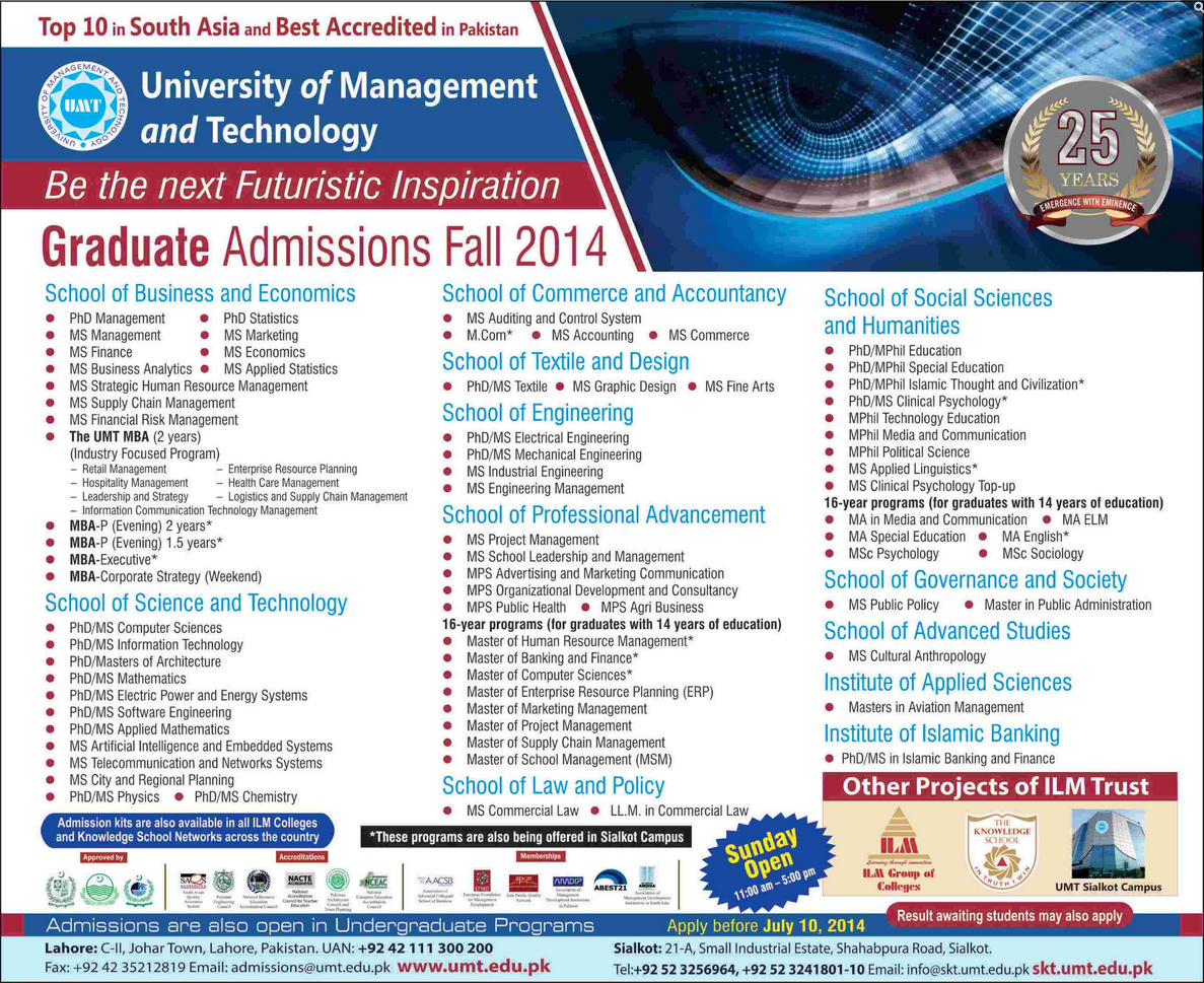 UMT Lahore Fall Admission 2014 Form, Requirement and Criteria