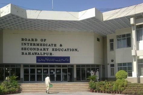 BISE Bahawalpur Board 10th Class Result 2018