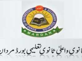 BISE Mardan Board Inter Result 2018 Part 1, 2 FA FSC Results