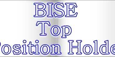 BISE Matric Top 10 Position Holders 2018 Punjab Result