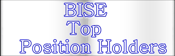 BISE Matric Top 10 Position Holders 2019 Punjab Result