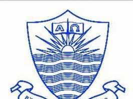 FC College Lahore Merit List 2019