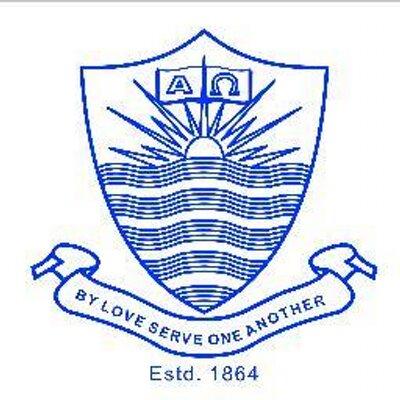 FC College Lahore Merit Lists 2018