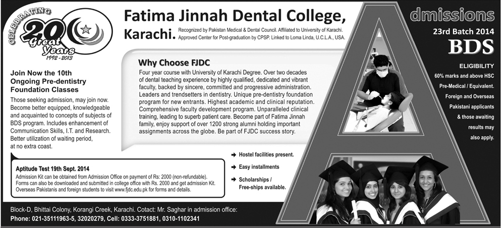 Fatima Jinnah Dental College Admission 2014