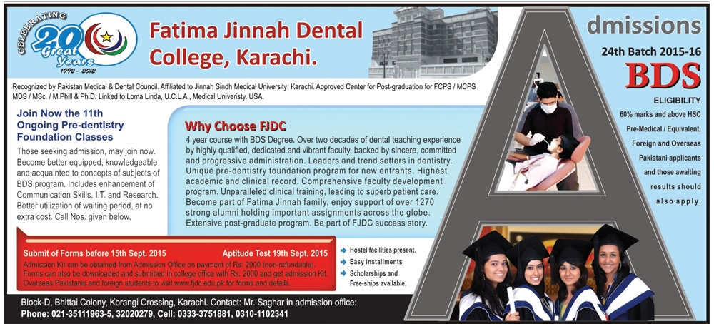 Fatima Jinnah Dental College Admission 2015 BDS Form