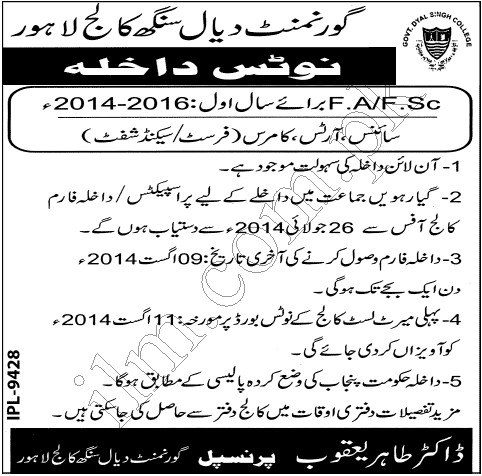 Government Dyal Singh College Lahore Intermediate Admission 2014 Form