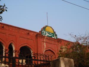 Govt Dyal Singh College Lahore Merit List 2018