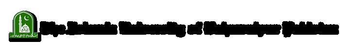 IUB Online Admission Forms Schedule Merit List Date 2016