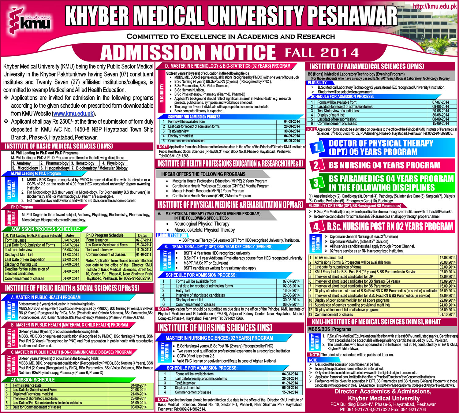 Khyber Medical University KMU Admission 2014 Undergraduate, Postgraduate