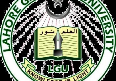 Lahore Garrison University LGU Merit Lists 2021
