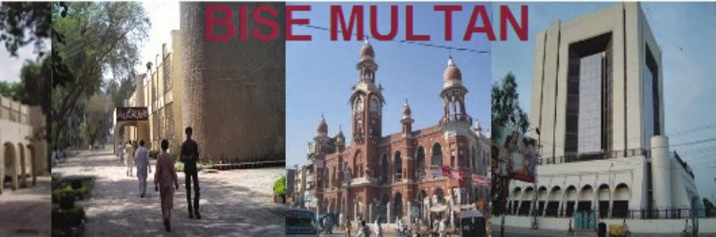Multan Board 10th Class Result 2018 Online Gazette By Name
