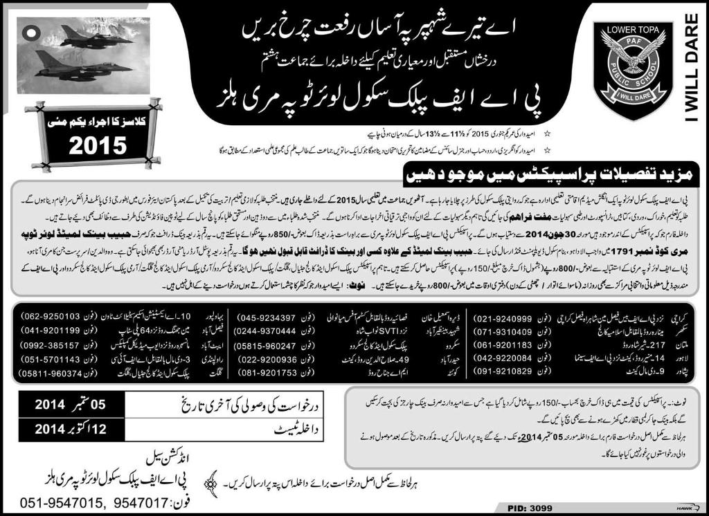 PAF Public School Lower Topa Murree Admission 2014 Form, Test Result
