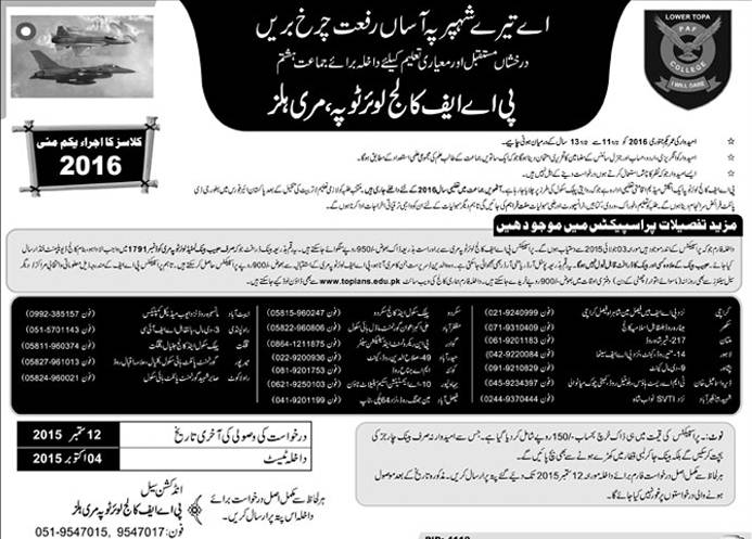 PAF Public School Lower Topa Murree Admission 2015 Form