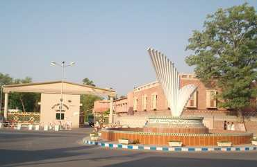 PAF Public School Sargodha Entry Test Result 2018 8th Class
