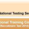 PVTC Jobs NTS Test 2014 Date, Roll No Slips, Candidates List