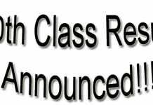 Punjab BISE Matric Result Gazette 2018 Download Online PDF