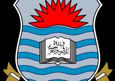 Punjab University PU MS, MPhil, MSc, PhD Admission 2018 Form Regular Self Supporting
