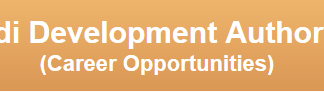 RDA Jobs NTS Test Result 2014, Answer Keys, Candidates List