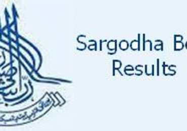 Sargodha Board Matric Result 2017 10th Class Online Position Holders