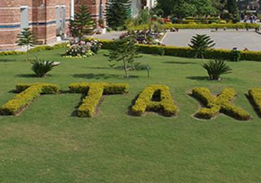 UET Taxila Engineering Merit List 2020 1st, 2nd, 3rd