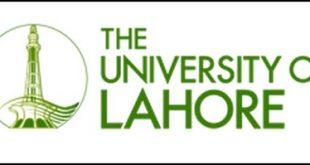 University Of Lahore Entry Test Date 2019 Result, Merit List
