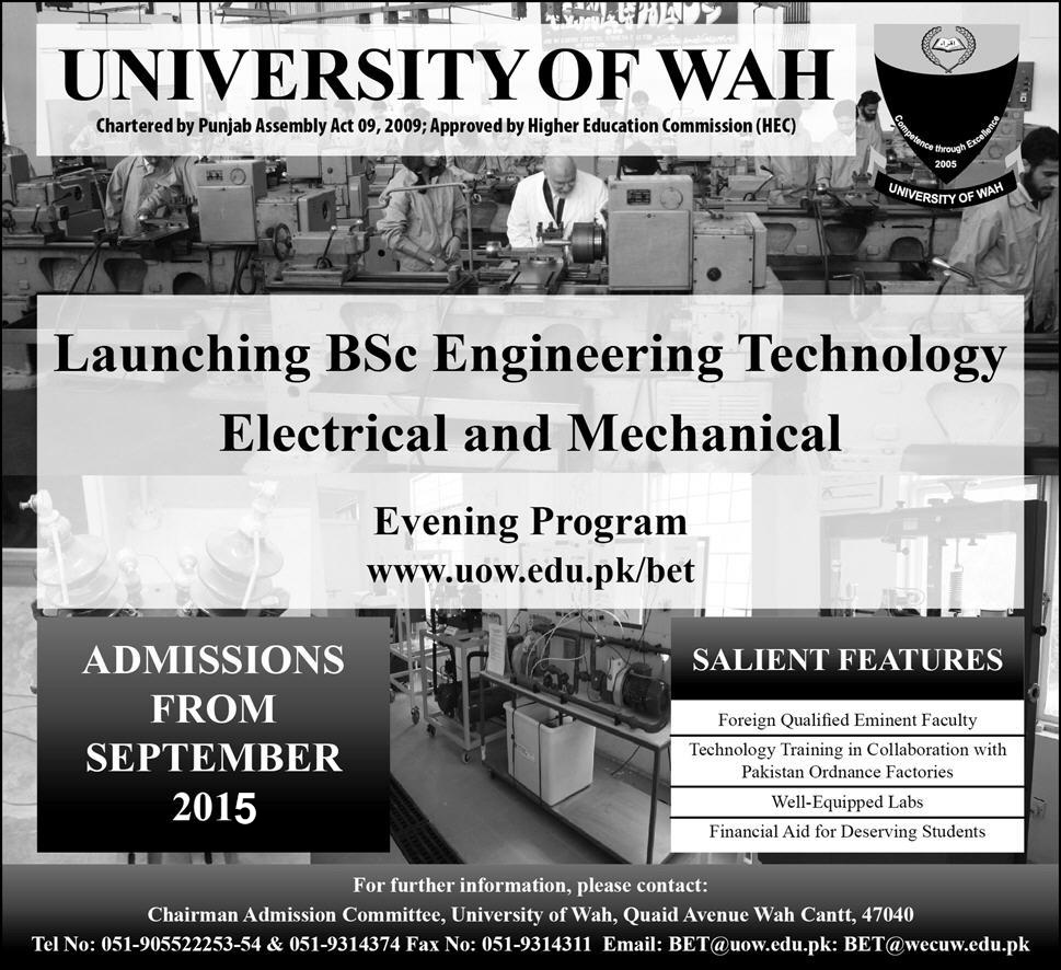 University of Wah BSc Engineering Admission 2015