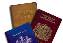 China Visa Types 2017