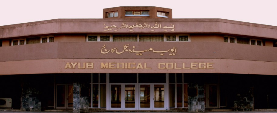 Ayub Medical College MBBS, BDS Admission 2018 Form, Schedule
