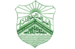 9th Class Result 2019 Lahore Board Announced Date